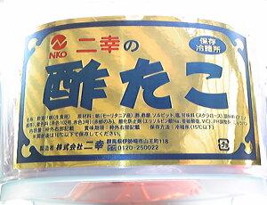 送料無料 二幸 お正月用 酢たこバケツ 1kg(酢だこ) 年越し特集2021 沖縄県は別途送料がかかります。