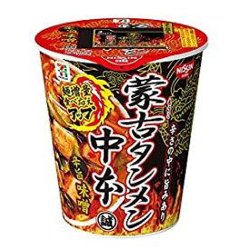送料無料 蒙古タンメン中本 辛旨味噌タンメン 122g 12個セット