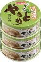 ホテイ やきとり柚子こしょう味 3缶シュリンク 70g×3個 [食品&飲料]