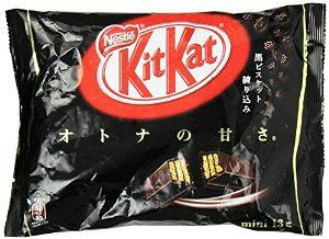 キットカット ミニ オトナの甘さ 13枚入