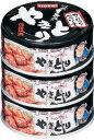 ホテイ やきとりガーリックペッパー味 3缶シュリンク 75g×3個 [食品&飲料]