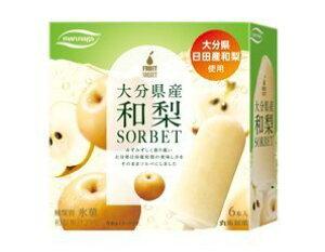 丸永製菓 和梨ソルベマルチ 6本入×8箱
