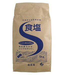 食塩 5kg