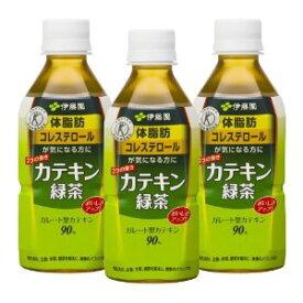 [3CS] 伊藤園 カテキン緑茶 (350ml PET×24本)×3箱 [その他]