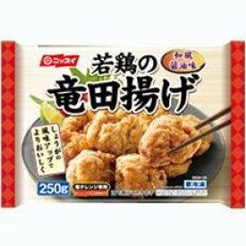 ニッスイ 若鶏の竜田揚げ 12個