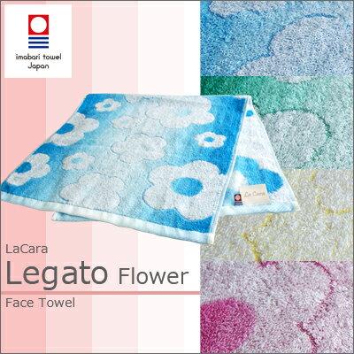 今治タオル レガート(legato) フェイスタオル フラワー グラデーション タオル (ふぇいすたおる face towel)【p2】【smtb-kd】