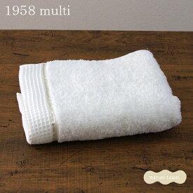 最高級の綿で織った今治タオル 1958 マルチ フェイスタオル 約90cm×34cm(ブランド エジプト綿 GIZA92 上質 高級 ギフト 今治浴巾 国産 日本製)