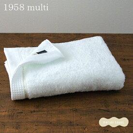 送料無料 最高級の綿で織った今治タオル 1958 マルチ ミニバスタオル 約120cm×45cm(ブランド エジプト綿 GIZA92 上質 高級 ギフト 今治浴巾 国産 日本製)