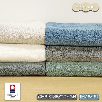 今治毛巾浴巾淋浴毛巾[cotton]COCOON棉布繭淋浴毛巾chris mestdagh漂亮的大型浴巾今治製造國產日本製造今治浴巾名牌