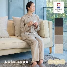 【送料無料】今治タオル イデゾラ レディース パジャマ 長袖 2サイズ( M L ) 4色 ( アイボリー グレー ブラウン ブラック ) 綿100%