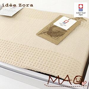 今治タオル ギフト ボックス入り idee Zora イデゾラ オーガニックギフト06 ワッフルバスタオル 送料無料 タオルギフト ギフトセット 箱