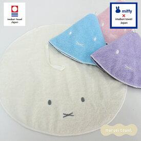 今治タオル× ミッフィー もこもこラウンド ウォッシュタオル(ハンドタオル) 4色展開 miffy 綿100% 日本製