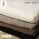 Pile bathtowel tm