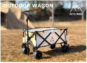 RATELWORKS ラーテル Outdoor Wagon Beige(アウトドアワゴン ベージュ) キャリーワゴン キャリーカート 折りたたみ 4輪 頑丈 大容量 120L タフ ワイドタイヤ コンパクト 自立 アウトドアキャリー ア
