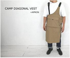 RATELWORKS ラーテルワークス Camp diagonal vest+apron(キャンプ ダイアゴナル ベスト+エプロン) キャンプ ベスト おしゃれ アウトドア ナイロン エプロン 作業服 ミリタリー メンズ レディース 多機能 (RWS0020SP)