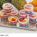 セイカ食品南国白くまDX詰合せDXM-35【240_17夏】
