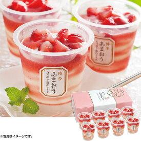 お中元 御中元 ギフト アイスデザートプラン博多あまおうたっぷり苺のアイスA-ARA(240_19夏)