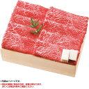 お中元 御中元 ギフト 牛肉宮崎牛モモ肉うすぎり500gIDK-55(210_19夏)