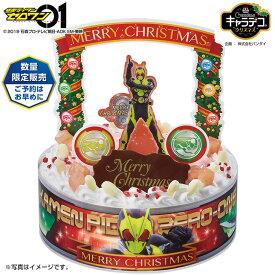 クリスマスケーキ バンダイキャラデコクリスマス仮面ライダーゼロワン(240_X)