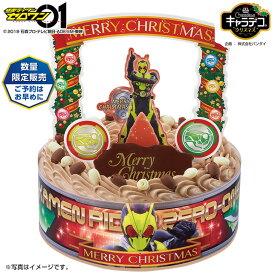 クリスマスケーキ バンダイキャラデコクリスマス仮面ライダーゼロワンチョコレート【240_X】