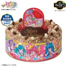 クリスマスケーキ バンダイキャラデコクリスマススタートゥインクルプリキュアチョコレート【240_X】