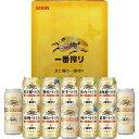 キリンビール9工場の一番搾り詰め合わせセットK-NJI3【父250】