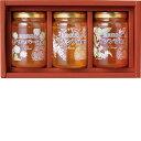 山田養蜂場世界の蜂蜜3本セットG3-30【母310】