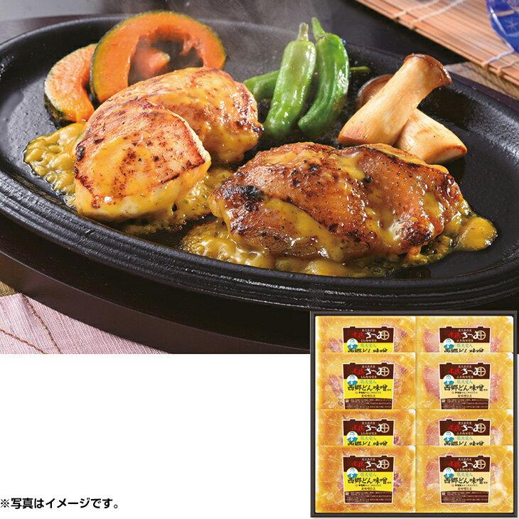 赤鶏さつま(鹿児島県産)西郷どん味噌漬けセットB-832(父210)