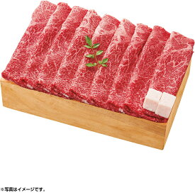 お中元 ギフト味の素和洋中バラエティ調味料ギフトA-30N(250_20夏)