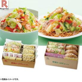 お中元 ギフト 簡便食品リンガーハット野菜ちゃんぽん&皿うどん各3食セット(240_20夏)