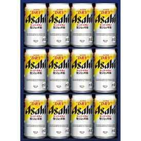 (銀行振込・コンビニ決済受付は終了しました)お中元 ギフト 飲料カゴメスムージーギフトYSG-30R(250_21夏)