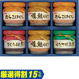 お中元 ギフト アサヒ飲料「カルピス」ギフトCR35(250_21夏)