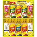 (銀行振込・コンビニ決済受付は終了しました)お中元 ギフト お酒霧島酒造焼酎飲み比べセット(250_20夏)