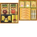 お歳暮 御歳暮 スイーツ  京都ラ・バンヴェントプリン&焼き菓子詰合せLBD-30H(250_20冬)
