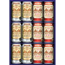 お歳暮 御歳暮 酒 ビール アサヒビールアサヒビール4種セットAHP-3(250_20冬)