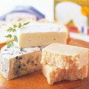 輸入チーズセット 【smtb-t】