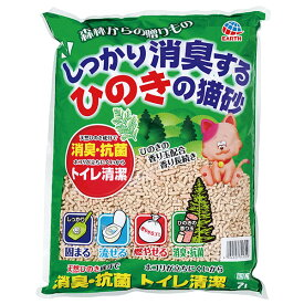 アース・バイオケミカル(株)しっかり消臭するひのきの猫砂 7L×6個