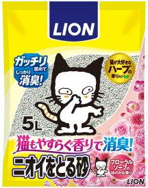 ライオン商事(株)ペットキレイニオイをとる砂香りプラスフローラルソープ5L×4個【smtb-t】