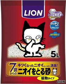 ライオン商事(株)ニオイをとる砂7歳以上用鉱物タイプ5L×4個【smtb-t】【猫砂】
