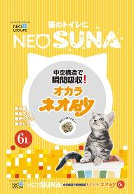 (株)コーチョーネオ砂オカラ6L×8個【猫砂】【smtb-t】