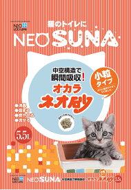 (株)コーチョーネオ砂おから小粒タイプ5.5L×8個【猫砂】【smtb-t】