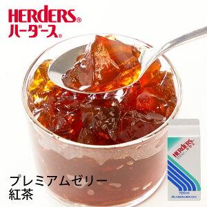 ハーダース 紅茶ゼリー 720ml紅茶 ゼリー ティー デザート パフェ インド産 アッサム種