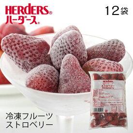 <冷凍フルーツ>ハーダース IQFフルーツストロベリー 【業務用 500g×12袋入】本州は送料無料でこの価格!冷凍食品 フルーツサイダー スムージー いちごジャム ジェラート トッピング ケーキ デザート 苺 果物