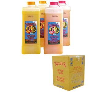 フロリダ産 果汁100% ナタリーズ・フローズンジュースセット【1,000ml×4本】本州は送料無料でこの価格!オレンジ グレープフルーツ 冷凍 ストレート