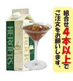 ハーダース カフェ用フレーバーソース キャラメル 【お好きな組み合わせ】4本以上でご注文ください!本州は送料込でこの価格!