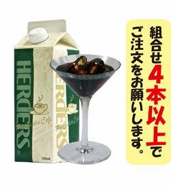 ハーダース カフェ用フレーバーソース 黒みつ 【お好きな組み合わせ】4本以上でご注文ください!本州は送料込でこの価格!