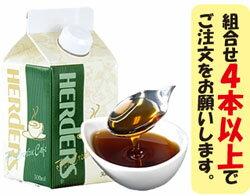 ハーダース カフェ用フレーバーソース ほうじ茶 300ml 【お好きな組み合わせ】4本以上でご注文ください!本州は送料込でこの価格!