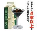 ハーダース カフェ用フレーバーソース黒みつ 【お好きな組み合わせ】4本以上でご注文ください!本州は送料無料でこの価格!