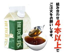 ハーダース カフェ用フレーバーソース ほうじ茶 300ml 【お好きな組み合わせ】4本以上でご注文ください!本州は送料無料でこの価格!