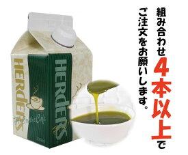 ハーダース カフェ用フレーバーソース ピスタチオ 300ml 【お好きな組み合わせ】4本以上でご注文ください!本州は送料無料でこの価格!